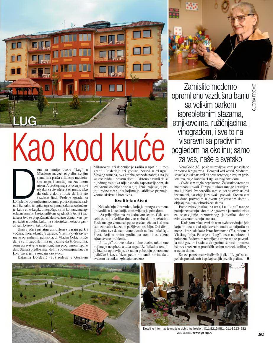 Kao kod kuće - Časopis Glorija